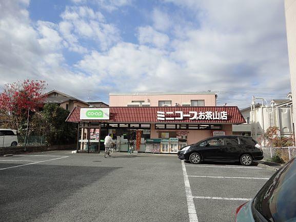 近隣にコープもあります。新宿町にヤオコーも出来て便利になりました。