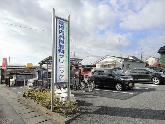 高橋内科胃腸科クリニックが近くにあります。医師会病院も近いです。